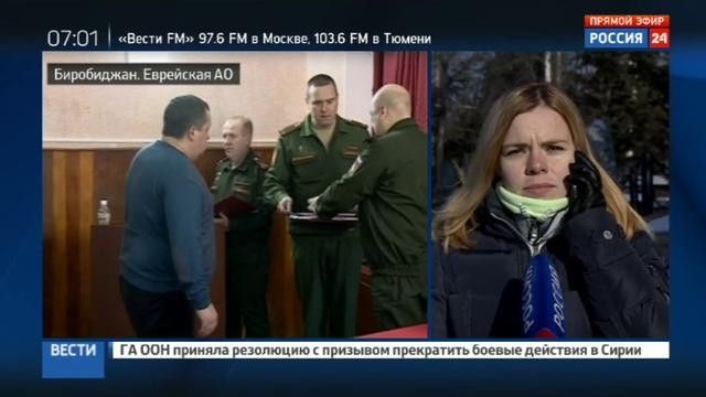 Новости на Россия 24 • Погибших в Алеппо медсестер похоронили с воинскими почестями