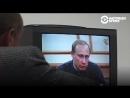 Путин 18 лет назад- приход к власти - АНОНС