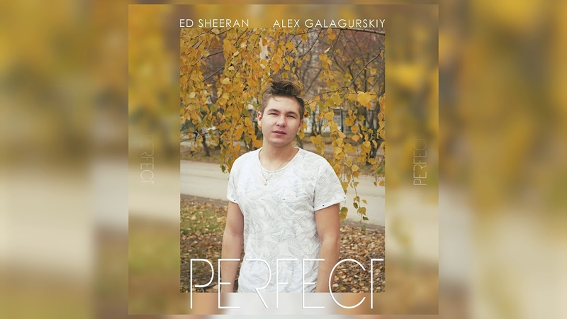 ED SHEERAN PERFECT Galagurskiy Cover Audio