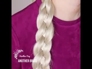 смотри какая коса