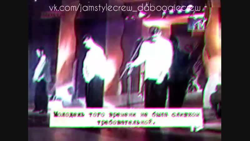 Не много о группе Мальчишник за 1992-1993 год