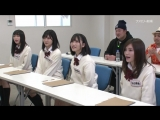 AKB48 Nemousu TV (Season 27 ep08) от 11-го марта 2018 года