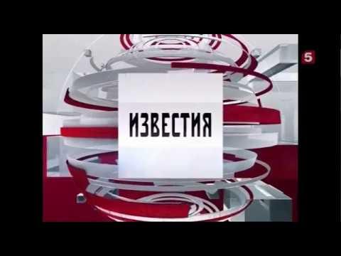 Пятый канал (2) (01.06.2018) Рестарт эфира и переход в 16:9