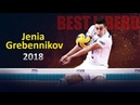 Jenia Grebennikov - The BEST Volleyball Libero