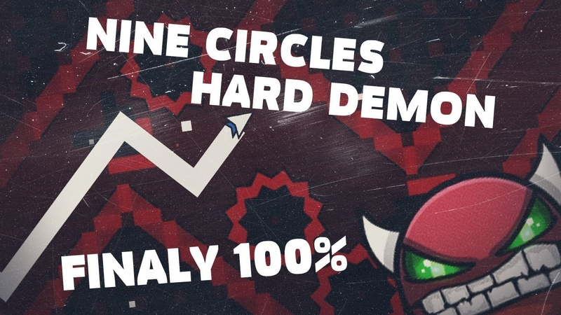 NINE CIRCLES! FINALY | HARD DEMON | 100 2 COINS | GEOMETRY DASH