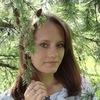 Anastasia Runtsova