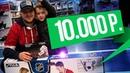 ЧТО КУПИТ ДОШКОЛЬНИК ЗА 10000 РУБЛЕЙ - НАСТОЛЬНЫЙ ХОККЕЙ STIGA NHL STANLEY CUP