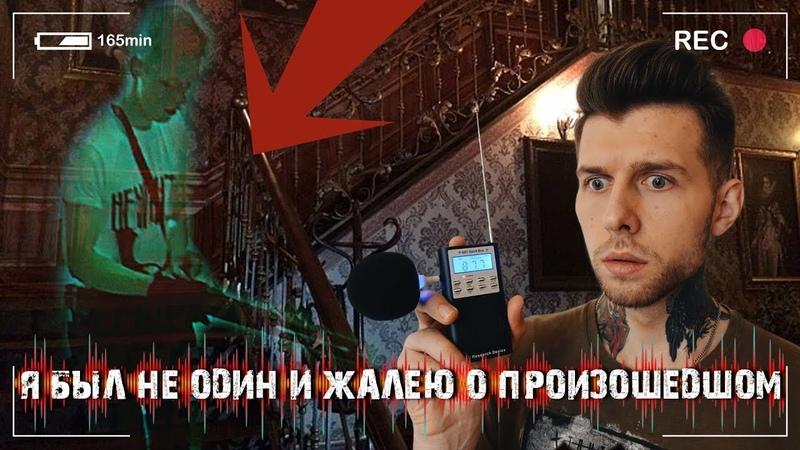 Владислав Росляков вышел на контакт | Реальный разговор с Керченским стрелком | ЭГФ | ФЭГ