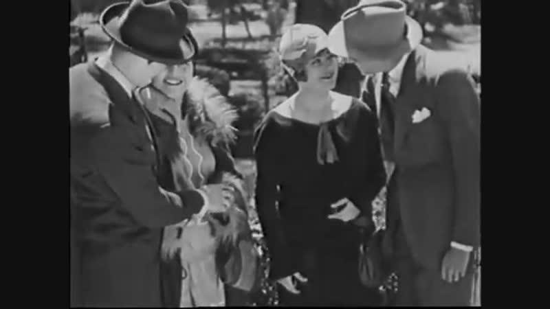La terrible lección / Ужасный урок (1927)