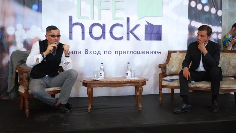 Проект «Lifehack, или Вход по приглашениям». Гость: Егор Бероев