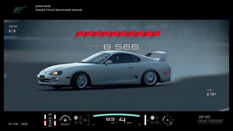 Gran Turismo™SPORT - Toyota Supra RZ - Suzuka Circuit - Drift Attack - 29.452