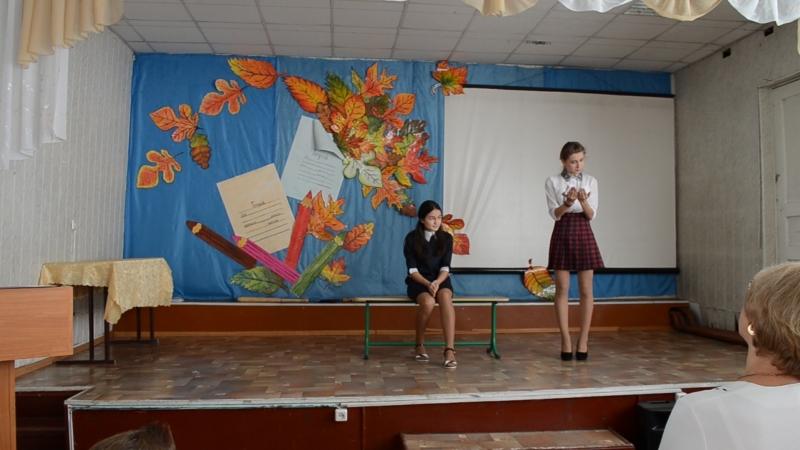 Сценка на день учителя Ева Навроцкая и Даша Башленкр