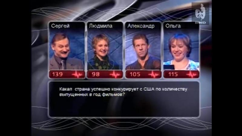 Русская Рулетка (10.05.2003)
