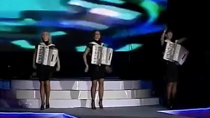 группа 'Невесты' Танго де латино
