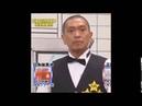 Japanese Guy Yelling