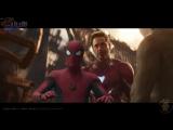 Мстители: Война Бесконечности (пародия на второй трейлер)
