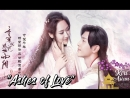 ASHES OF LOVE 1