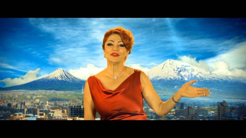 Maggie - Margarita Khlghatyan- Yerevan/ Մեգգի - Մարգարիտա Խլղաթյան՝ Երևան