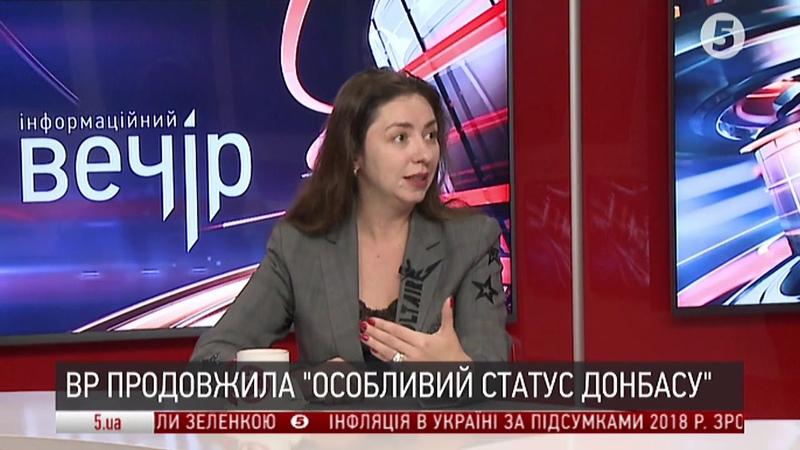 Олеся Яхно Про Особливий статус Донбасу, мовний закон, санкції проти телеканалів   Інфовечір