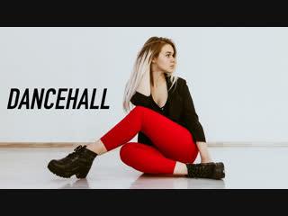 Dancehall | Анастасия Королева | Студия танцев YES! Саратов