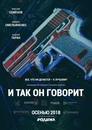 Дмитрий Приходной фото #7