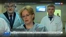 Новости на Россия 24 Теракт в Питере глава НИИ Джанелидзе спас женщину потерявшую 3 5 литра крови