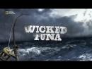 Дикий тунец 7 сезон- 10 серия. Бунт на море 2018