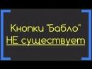 Dollars Auto System Денежная авто система на Р2Р в долларах Сергей Панферов