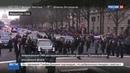 Новости на Россия 24 Подловили в Сети выложено фото Трампа на фоне российского флага