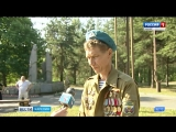 Крылатой пехоте - 88 лет