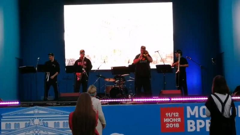 Boom brass band - Danza Kuduro