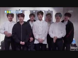 "181101 BTS wish ""The Return Of Superman"" a Happy 5th Anniversary (Full version)"