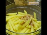 картошка фри без масла