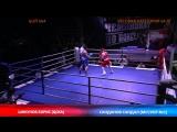 Чемпионат города Москвы по боксу финал 26.06.2018 года.