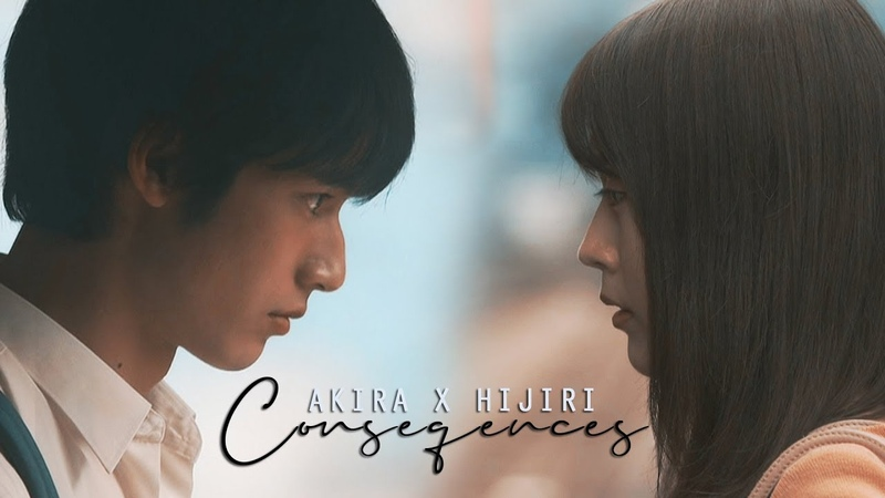 Consequences    Akira ✘ Hijiri (中学聖日記)