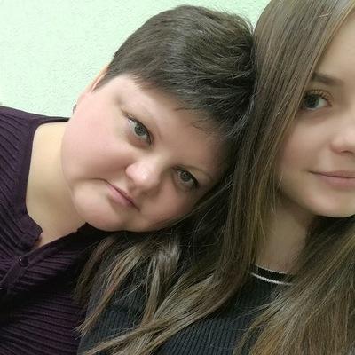 Лена Жегалова