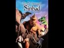 Седьмое путешествие Синдбада1958. ( The 7th Voyage of Sinbad ) реж.Н.Юран