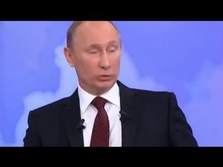 Путин: Я уже в самом начале 2000-х годов говорил, что я считаю себя человеком, которого народ нанимает на определённое время, дл
