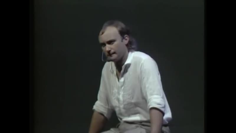 Phil Collins - In The Air Tonight (No Ticket Required) Live!