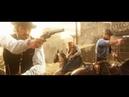 Red Dead Online Rockstar Games официально анонсировала сетевую составляющую RDR II