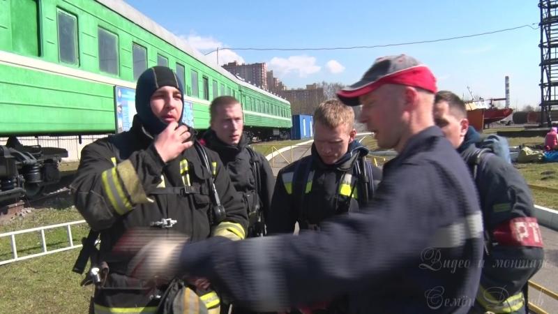 Аварийная разведка и спасение пожарных.