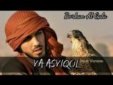 Omar Borkan Al Gala - Ya Asyiqol Musthofa