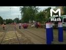 Игра в боулинг трамваями