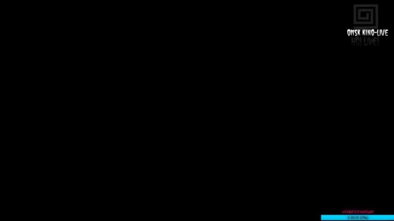 Саботаж 2014