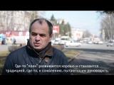 Автор идеи Бессмертного полка о попытках приватизировать акцию Сибирь.Реалии