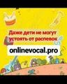 """Школа вокала Марины Лаврищевой on Instagram: """"Это бомба!!!поет Илюша Русинский. Ребята, @showman_alexander_rusinskiy и @alenarusinskaja,спасибо за ..."""