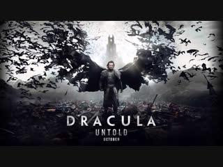 Dracula Untold - Official Trailer (HD) на русском