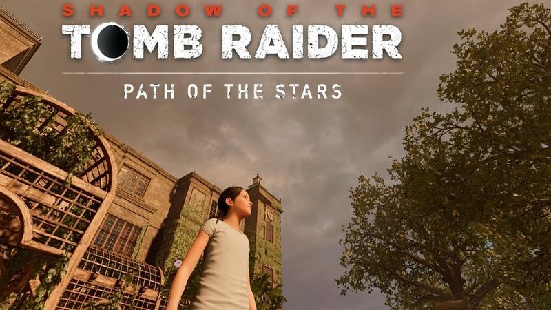 ВОЗВРАЩЕНИЕ ЯГУАРА И ДЕТСТВО ЛАРЫShadow Of The Tomb Raider 2018 3