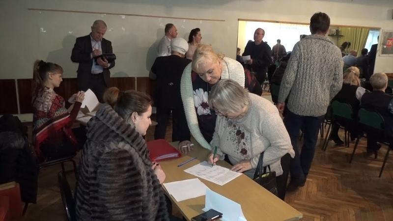 В Лосино-Петровском состоялся второй этап партийной конференции местного отделения партии Единая Россия