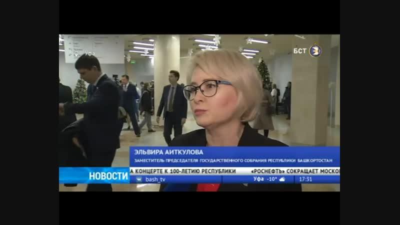 Эльвира Аиткулова Послание пронизано амбициозной задачей ничего невозможного нет